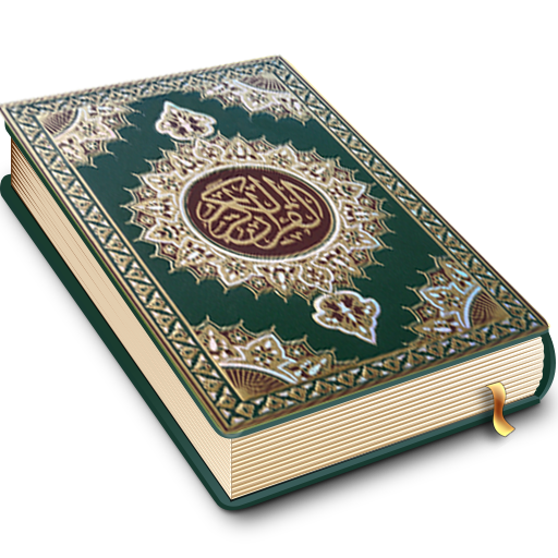 AlQuran 30 Juz Offline Read APK 1 0 15 - download free apk