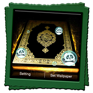Quran Live Wallpaper APK